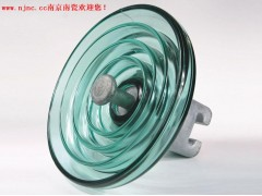 钢化玻璃悬式绝缘子 LXY-70DH