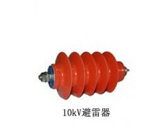 金属氧化物避雷器nbta-90s