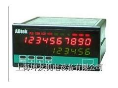 KY-10VNM 10位数电能+ 4 1/2位数功率表