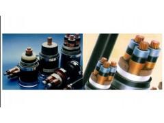 额定电压3.6~26/35KV交联聚乙烯绝缘电力电缆
