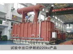 220KV变压器 sxhz-58j