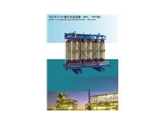 SG(B)11-H级干式变压器(6kV、10kV级)