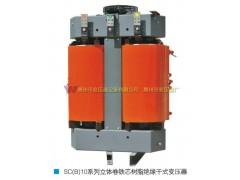 SC(B)10-RL-100~2500系列立体卷铁心树脂绝缘干式变压器