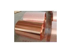 广州铜材厂 变压器铜箔 gz-55jn