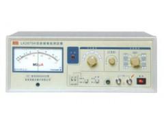 LK2679指针式绝缘电阻测试仪/蓝科LK2679