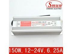 24V 6.25A驱动恒流开关电源 150w 医疗开关电源