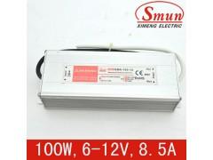 12V 8.5A驱动恒流开关电源 100w 工业开关电源