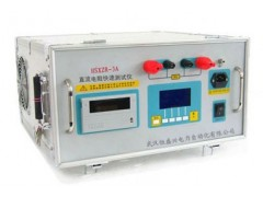 HSXZR-2A直流电阻快速测试仪