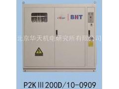 三相真空有载分接开关 P2KⅢ200D/10—0909