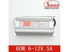 12V 5A驱动恒流开关电源 60w开 工业关电源