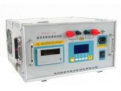 HSXZR-40A直流电阻快速测试仪
