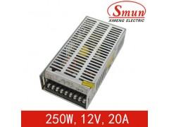 12V 20A LED开关电源 250w 监控开关电源