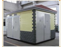 预装式变电站 YBW型