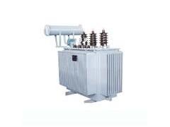 S11系列35KV级油浸式电力变压器