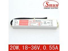 36V 0.55A驱动恒流开关电源 20w 医疗开关电源