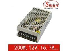 12V 16.7A LED开关电源 200w 监控开关电源