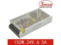 24V 6.5A LED开关电源 150w 监控开关电源