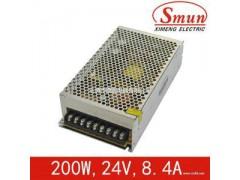 24V 8.4A LED开关电源 200w 监控开关电源