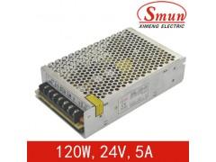 24V 5A LED开关电源 120w 监控开关电源
