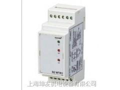 S2WTR1-13 温度绕组保护继电器