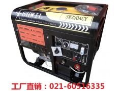 不接电的电焊机 220A柴油发电电焊机