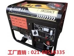 220A柴油发电电焊机  三用一体机发电电焊机