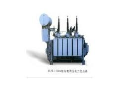 S9系列110KV级油浸式电力变压器