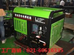 300A柴油发电电焊机  多功能发电电焊机