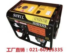 250A柴油发电电焊机|手提式一体机发电电焊机
