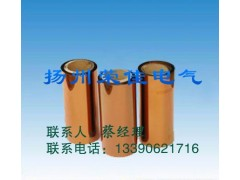 6051聚酰亚胺薄膜