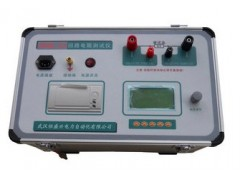 HSXHL-IV回路电阻测试仪