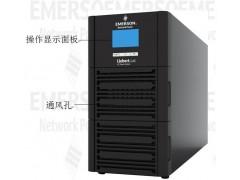 大功率UPS电源西安厂家办事处销售,西安榆林UPS电源代理
