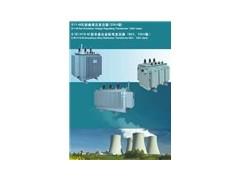 S(B)H15-M型非晶合金配电变压器(6kV、10kV级)