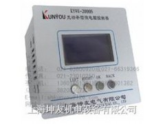 KYWK-2000F-183RT 无功补偿控制器