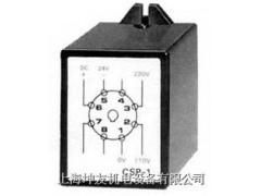 KSP-1-125PL 直流电源