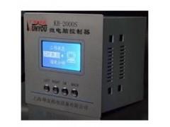 KYWK-2000F-188PJ 无功功率自动补偿控制器