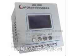 KYWK-2000S-184RA 自动补偿控制器