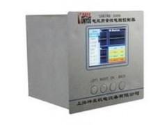 KYWK-5000-186ZX  电能质量监控仪