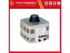 TDGC2单相接触式调压器/上海现货TDGC2单相接触式调压器