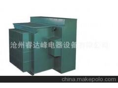 厂家专业生产 移动变电站 箱式变电站