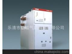 热卖 KYN61 高压开关设备 小型开关设备 开关柜 铠装移开式