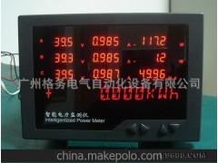 GW2020智能电力测控仪