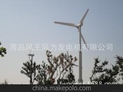 供应永磁直驱30KW风力发电机 三相发电机 风能发电机