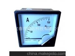 专业生产订做教学仪表 教具仪表 学生实验 电流表 电工仪表