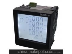 众人厂家推荐 电工仪表 二手仪表 单相电压表