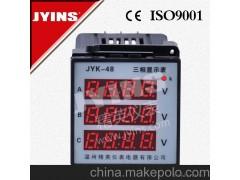 供应JYK48-3V 多功能电力仪表/车载电压表/数显仪表/电工仪表
