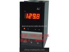 厂家直销昌晖SWP-AC-C80电工仪表