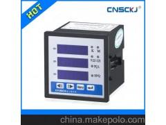 仪表QY194E-3S7数显表电工仪表乐清低价格