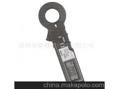 供应M-230交直流钳形表 数字电流表 惠阳电工仪表