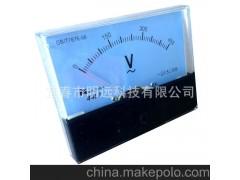 供应教学仪表 教具仪表 厂家直销电工仪表、学生用仪表